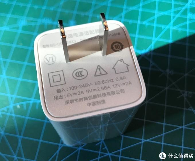 倍思二合一手表收纳无线充电器——晒单