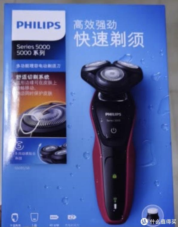飞利浦5000系列上手以及不同价位剃须刀使用感受
