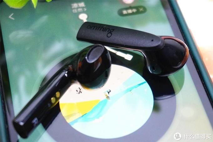 耳机性价比新选择!omthing小方盒真无线耳机上手评测分享