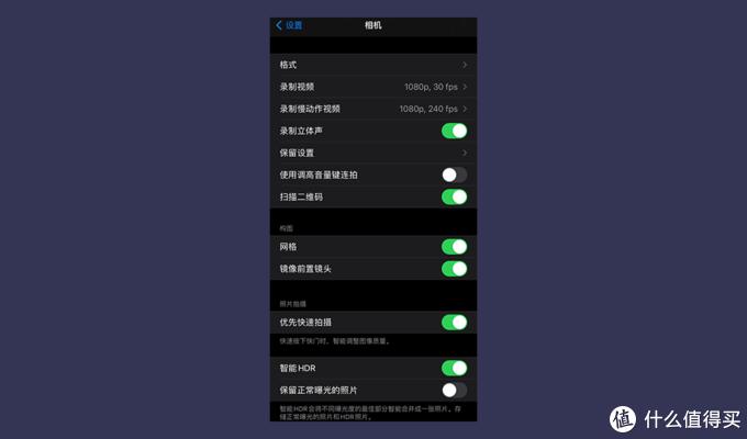13+项变化!苹果iOS 14.3 Beta 1体验:续航消耗增加