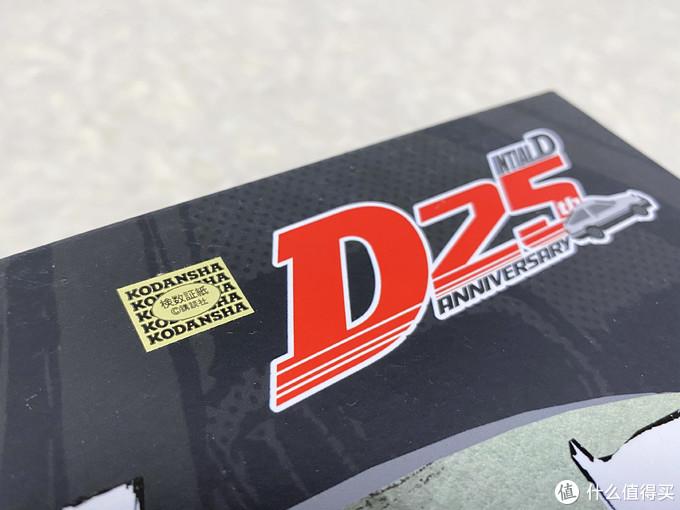 黄白双雄,谁与争锋!咔搭积木 马自达RX-7 FD3S 赛车拼搭记