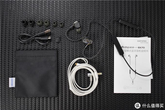 独特设计更贴心,蓝牙线连双模耳机上手体验