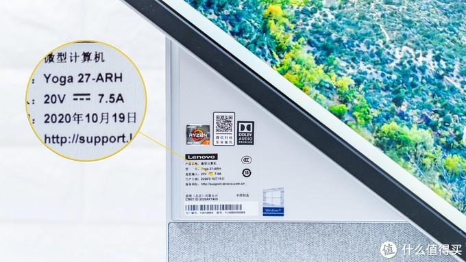 """8 核 AMD + 4K 高色域屏 :联想 YOGA 27 一体机就是这么""""不讲武德"""""""