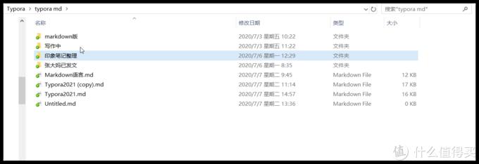 「真香警告」这22款可以作为windows默认软件的神器,你肯定也在苦苦寻找~