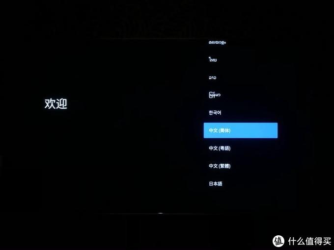 索尼 65x9500g 换主板变 x950g 美版,升级到 x950h