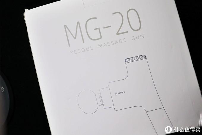 野小兽MG-20筋膜枪让你的肌肉更放松!