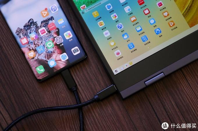 华为手机用户的轻办公利器—欧米多手机电脑,让移动办公轻装上阵