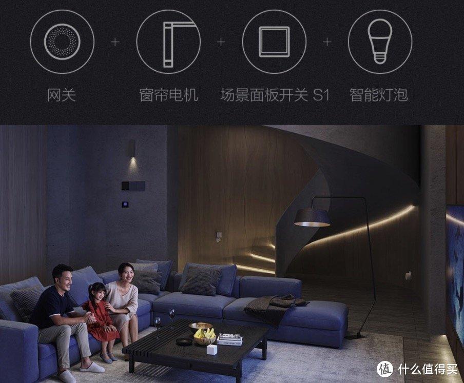 小米有品上新Aqara智能场景面板开关S1 ,随心自定义专属智能场景