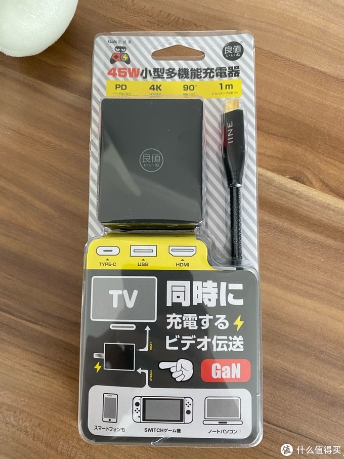 良值 视频转换充电器开箱。switch究竟TV还是掌机模式爽?
