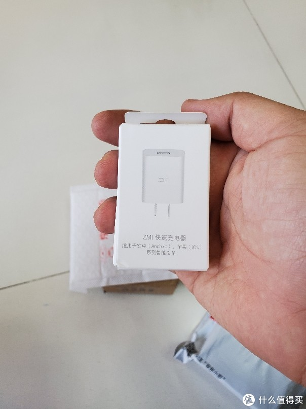 双十一27元入手三个小米/紫米 QC3.0 快速充电器 18W 开箱