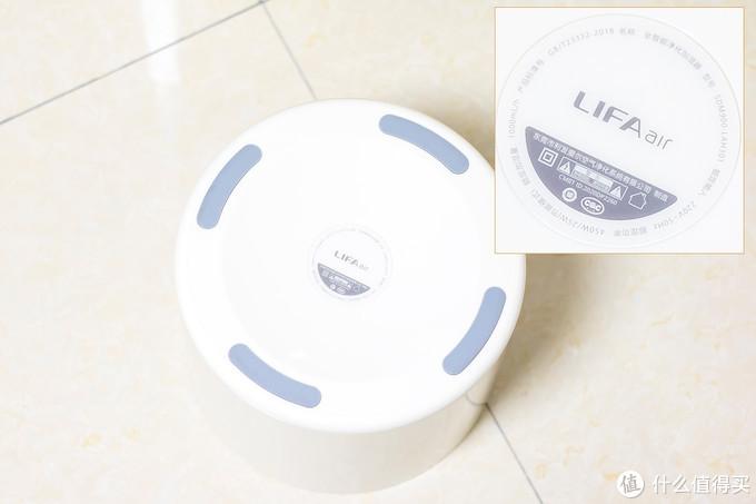 LIFAair润宝宝全智能净化加湿器评测:层层防护营造洁净舒适环境