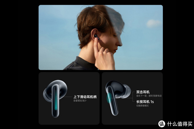 千元TWS新标杆-OPPO Enco X真无线降噪耳机