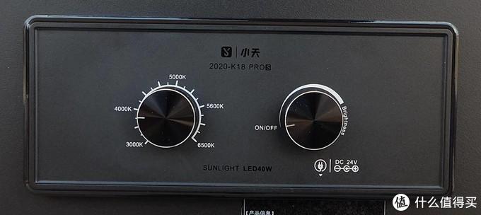 让直播更专业 让主播更迷人 简评小天K18专业直播补光灯