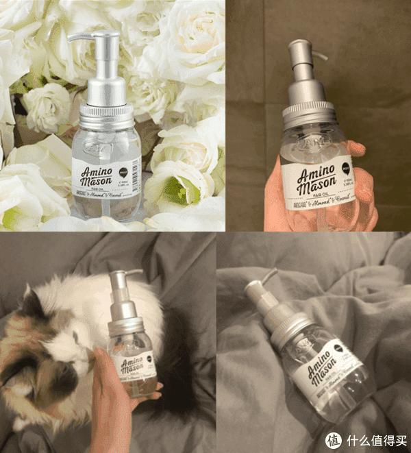 用了这些拥有体香的方法,好闻到爱上自己!