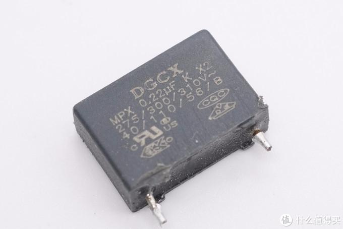 拆解报告:联想90W双USB-C口氮化镓快充充电器
