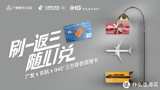 国际连锁酒店集团(希尔顿、凯悦、洲际、雅高、万豪)2020Q4促销汇总