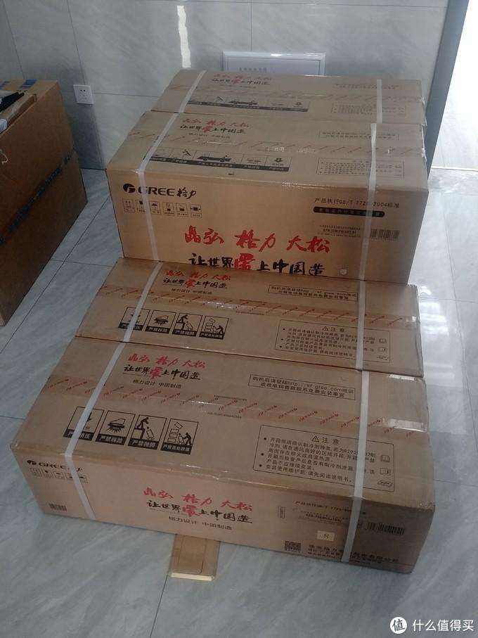 双十一 格力云锦Ⅱ 1.5匹 KFR-35GW/NhAa1BAj 2台安装完毕