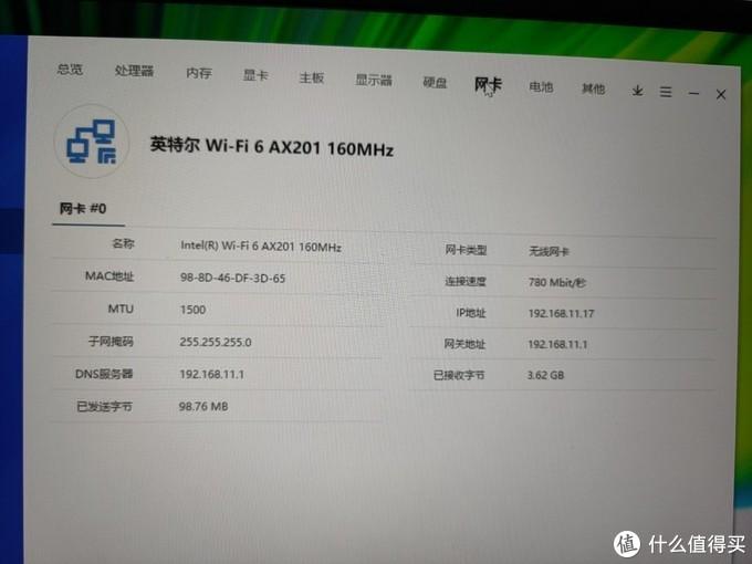 宏碁非凡S3X简单的评测