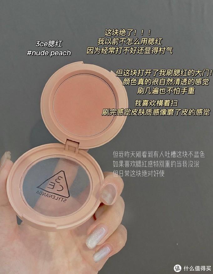 分享一些平价化妆品们(二)