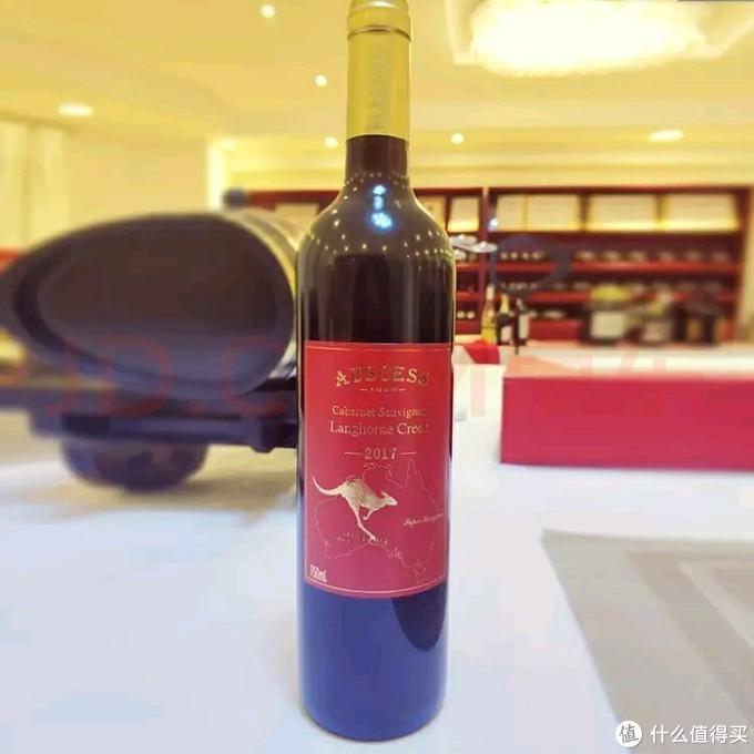 """一款不太""""难喝""""的专业级红酒,澳赛诗兰好乐溪赤霞珠"""