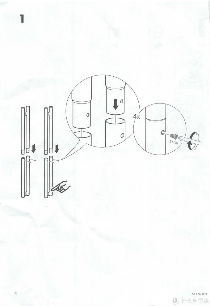 IKEA宜家RASKOG拉斯克手推车厨房置物架北欧分类带轮小推车收纳盒