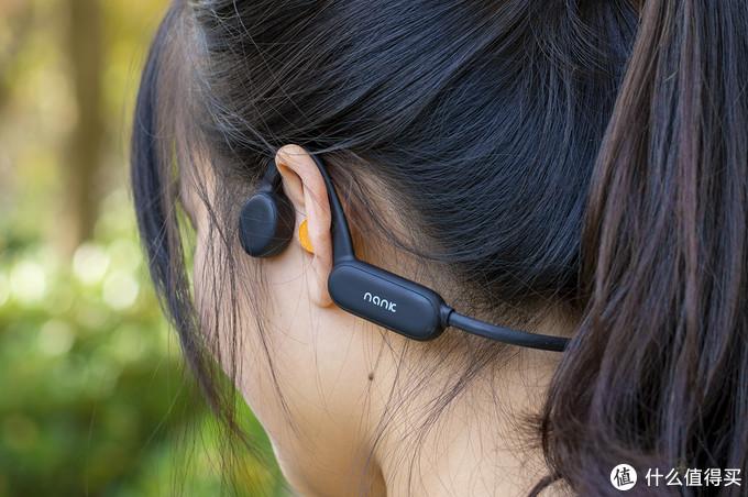 运动享音乐,南卡Runner Pro骨传导耳机体验