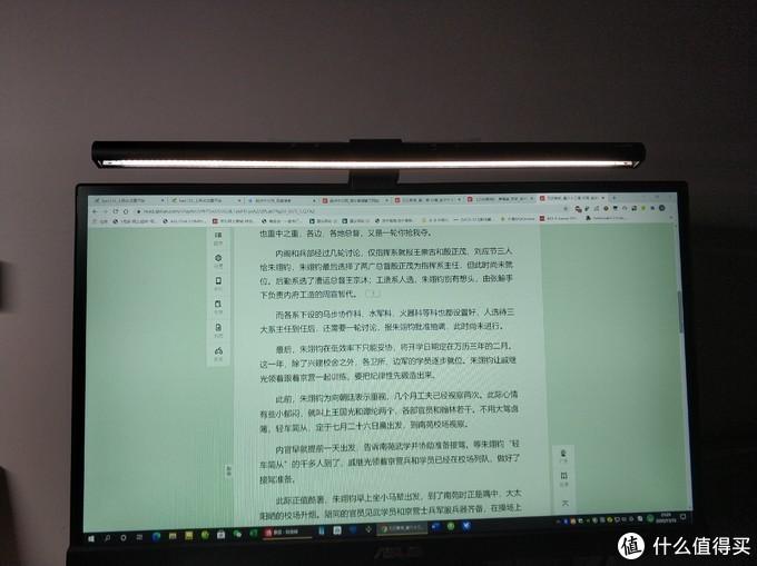 明基SCREENBAR屏幕挂灯是智商税吗?和倍思屏幕挂灯奋斗版开箱对比简评