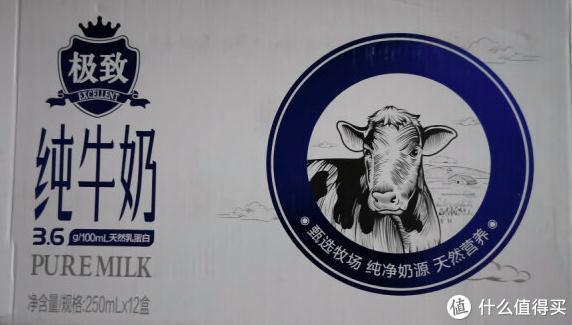 高品质牛奶:三元极致纯牛奶