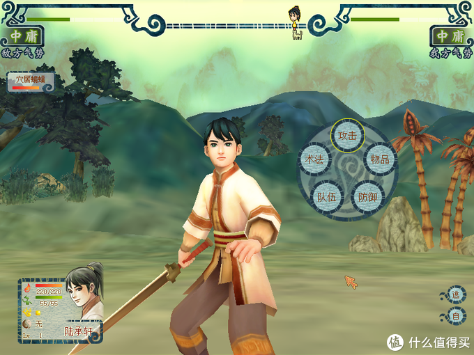 历代《轩辕剑》对比,通过《轩辕剑柒》了解这部游戏进化史