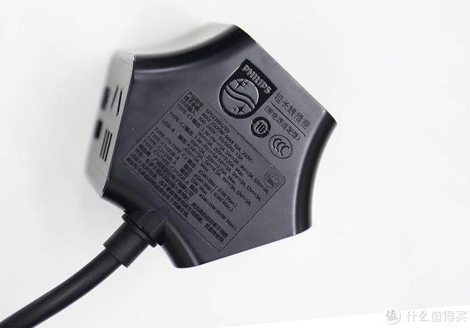 小身材大能量 差旅出好伴侣 飞利浦65W摩天轮智能插座上手评测