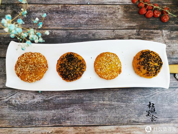 有馅的南瓜饼才美味,比月饼简单,比蛋糕好吃,只1次就喜欢