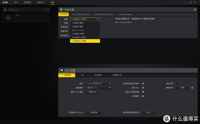 4000Hz带来极限手感——海盗船K100机械键盘