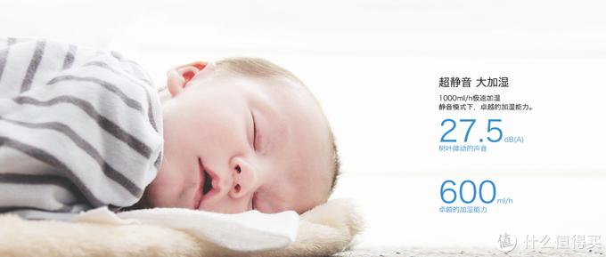 北方冬季必备,LIFAair润宝宝全智能净化加湿器体验