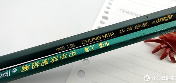 来根华子,写字的那种——老国货中华铅笔的底蕴