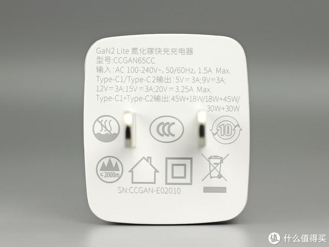 手机、笔记本随意充的最佳伴侣:Baseus倍思 GaN2 Lite氮化镓二代65W快速充电器
