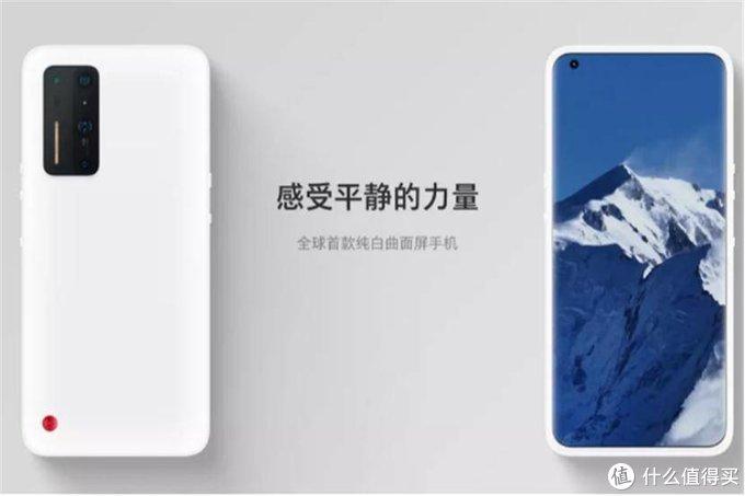 纯白绝美手机,坚果R2震撼发布,这是极致的外观设计