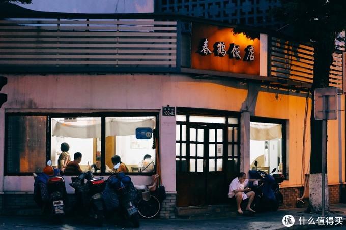 二十年历史的街角本帮菜饭店
