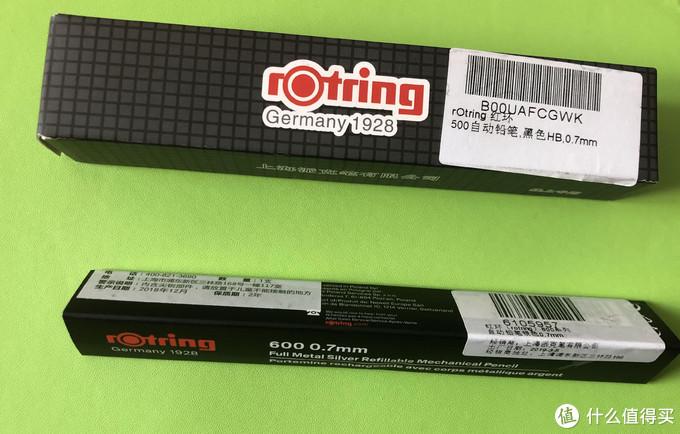 情怀还是信仰?双十一不到50元入手的rOtring 红环 600 自动铅笔,那是真香