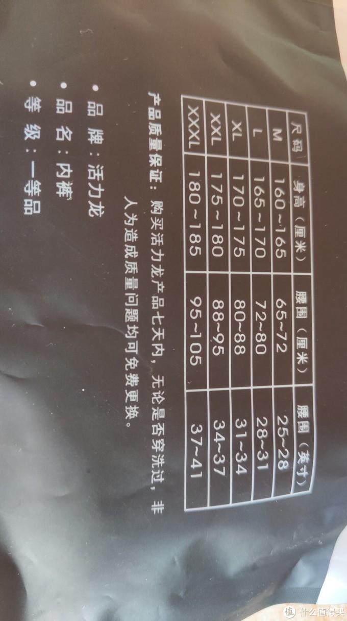 产品尺码表