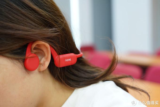 骨传导黑科技,专业运动耳机——南卡Runner Pro体验