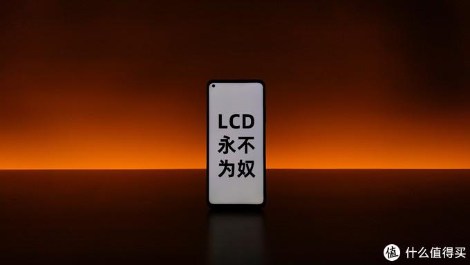 LCD永不为奴!红米K30S至尊纪念版上手体验