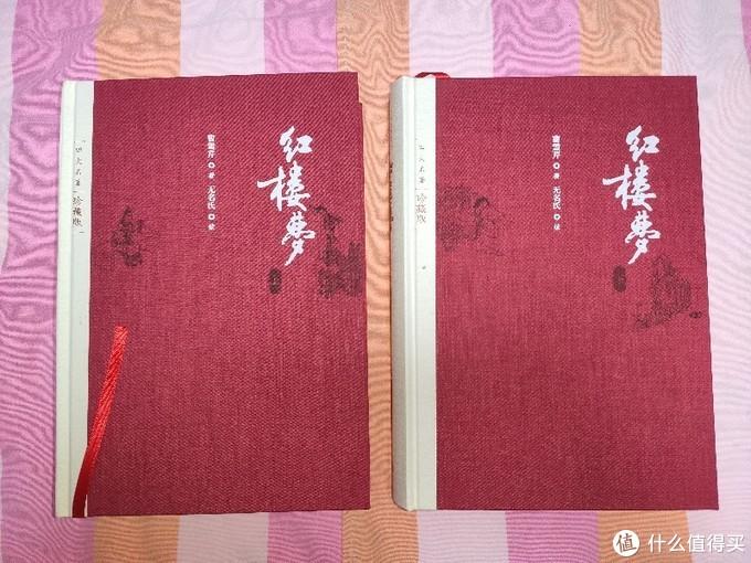 人民文学出版社四大名著珍藏本小晒