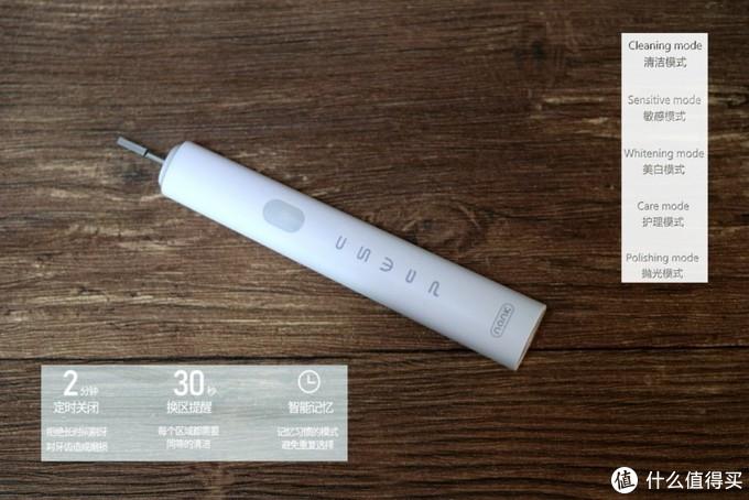 高性价比的选择-南卡Shiny磁悬浮声波电动牙刷体验评测