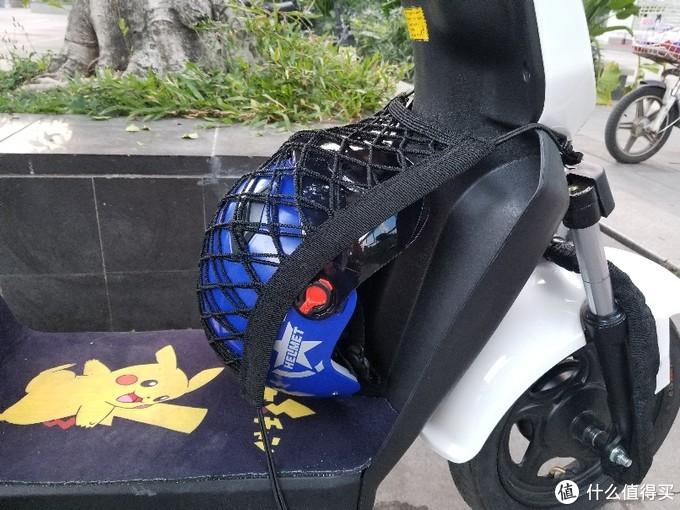 如何用十元提高小电动车的舒适性:后脚踏,脚垫,网兜储物,坐垫