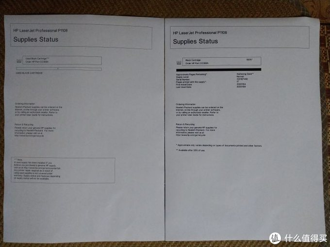 450包邮的HP1108激光打印机开箱