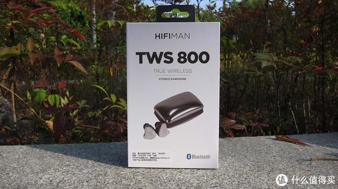 蓝牙耳机也发烧?试试HIFIMAN TWS800,耳放加持