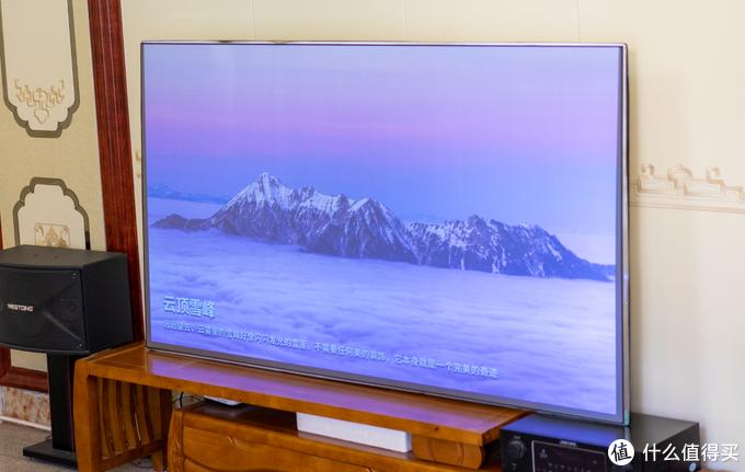 """双11晒单:花费不到1000,却撸了一个80英寸的大号""""电视""""?"""