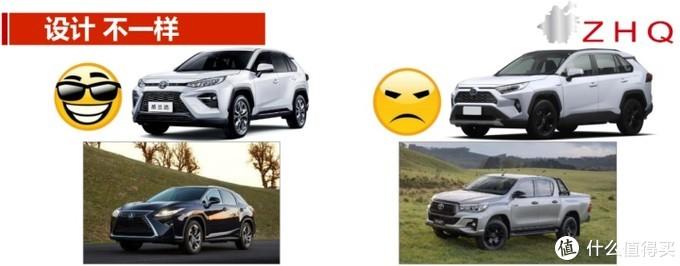 威兰达:卖不过荣放的原因不仅是车价贵,置换补贴还少4000