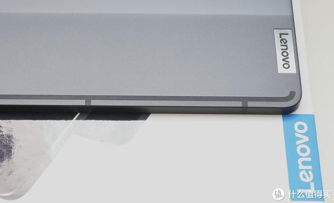 这块屏幕就够本了!联想小新Pad Pro平板入手评测