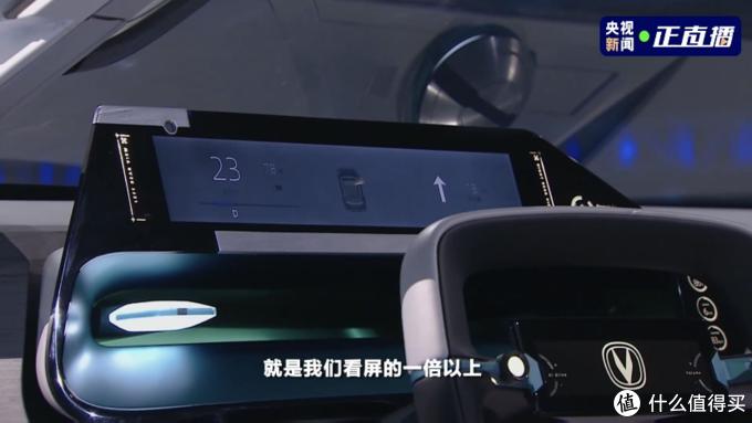 """""""国家队""""进场:长安汽车、华为、宁德时代打造高端智能汽车品牌"""